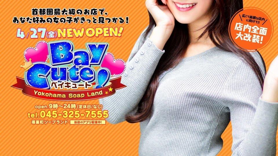 BayCute 4/27(金)NEW OPEN