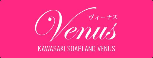 川崎ソープランド Venus